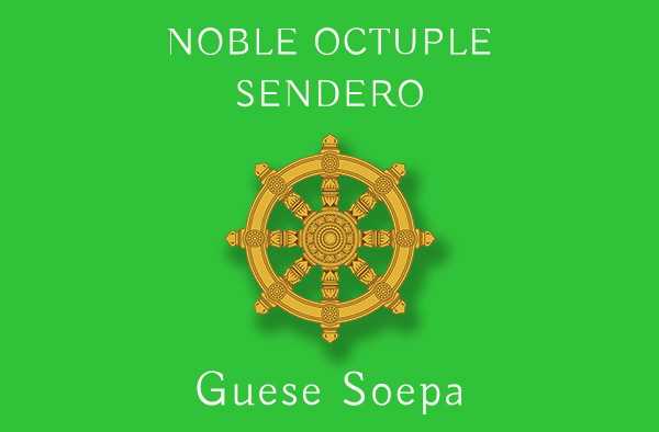 NOBLE OCTUPLE SENDERO